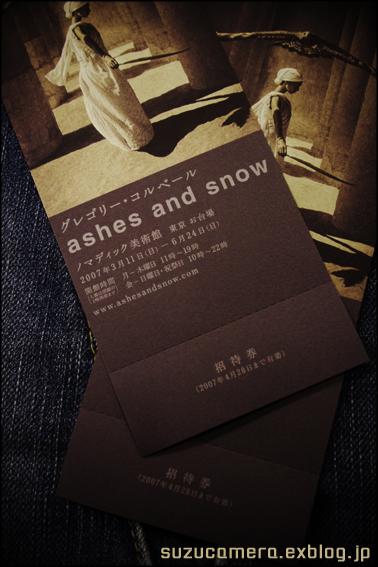 グレゴリー・コルベール Ashes and snow_f0100215_21561063.jpg