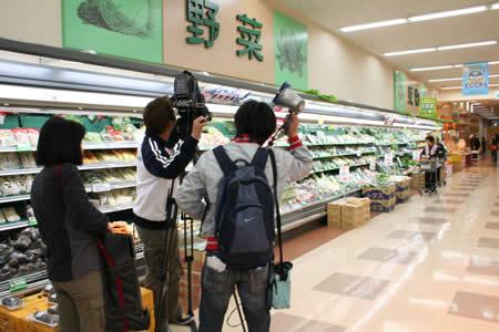 ちこり村が中京テレビ「NEWSリアルタイム」に登場_d0063218_2226238.jpg