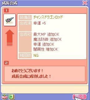 d0081124_22165148.jpg