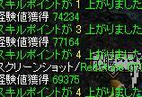 d0119828_6343182.jpg
