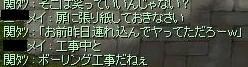 a0038929_5384345.jpg
