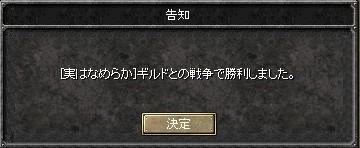f0078734_9212043.jpg