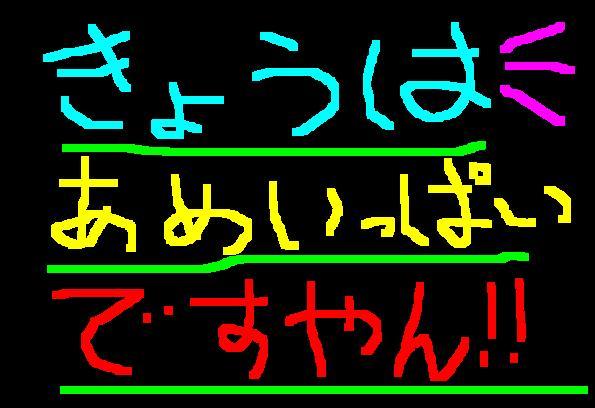 f0056935_1881791.jpg