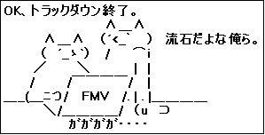 b0090736_1235561.jpg