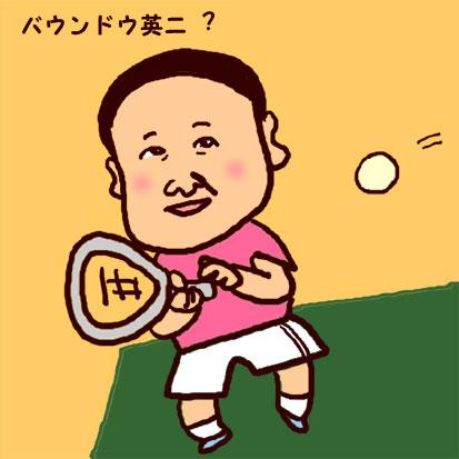 b0008241_17225579.jpg