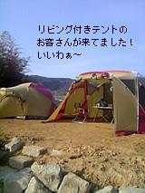c0029744_8224730.jpg