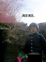 c0029744_8231829.jpg