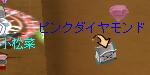 b0023445_23452175.jpg