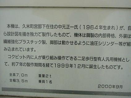 f0108049_1614428.jpg