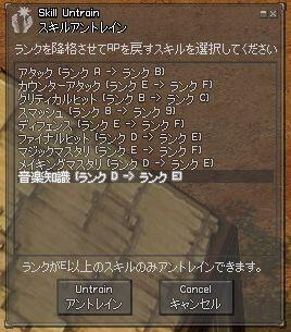 f0056650_10511827.jpg