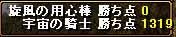 b0073151_1314239.jpg