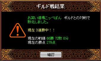 b0073151_13313766.jpg