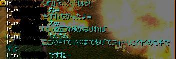 d0115351_23414968.jpg