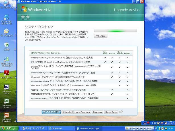 f0028959_20452812.jpg
