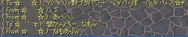 f0057460_9251046.jpg
