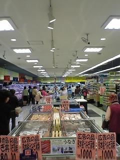 ユアーズ東海田店、21日リニューアルオープン_b0095061_915169.jpg