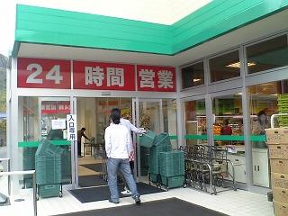 ユアーズ東海田店、21日リニューアルオープン_b0095061_9152361.jpg