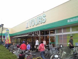 ユアーズ東海田店、21日リニューアルオープン_b0095061_9153329.jpg