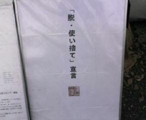 b0027174_187177.jpg