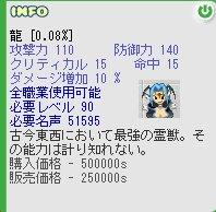 b0069074_19183882.jpg