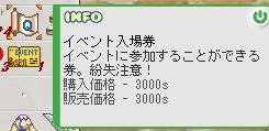 a0031380_18455898.jpg