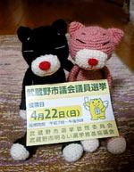 b0011881_1957121.jpg