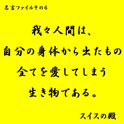 b0038588_18224974.jpg