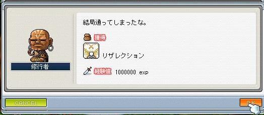 d0074500_1853587.jpg