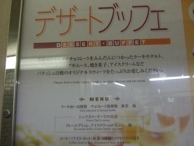 f0076001_2012265.jpg