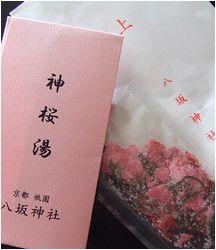 桜の塩漬けを仕入れる_b0067302_23293099.jpg