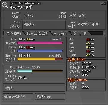 b0091508_125857.jpg