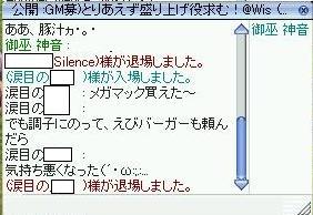 c0031810_18362862.jpg