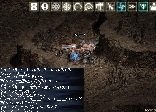 b0056117_526341.jpg