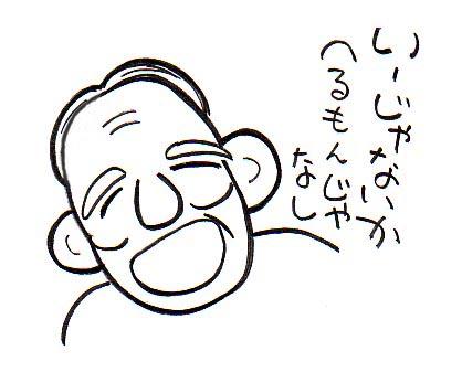 d0114721_20134031.jpg