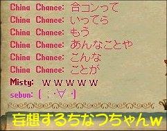 e0027722_10434837.jpg