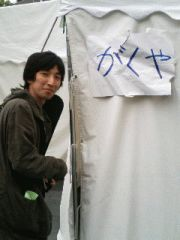 EARTH DAY@名古屋_f0064823_16494254.jpg