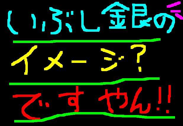f0056935_20392953.jpg