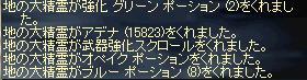 c0083242_1933741.jpg