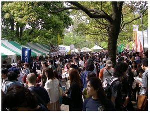 アースディ東京2007_e0105047_1525073.jpg