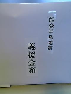 f0099147_18183067.jpg