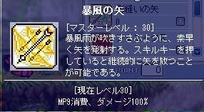 f0106647_2201549.jpg
