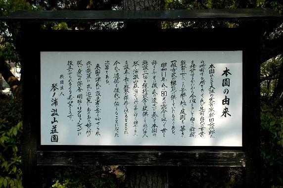 温山荘園_b0093754_0245485.jpg