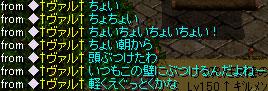 f0115259_9463698.jpg