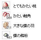 a0019167_3515843.jpg