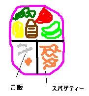 d0037373_1232655.jpg