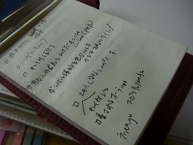 b0010882_23261991.jpg