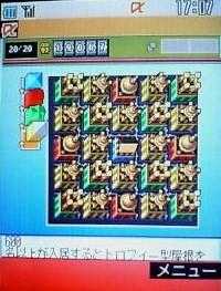 b0004697_1881023.jpg