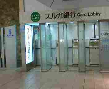 スルガ銀行の「開放」ATM : 田作...