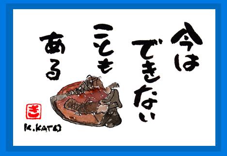 4/24(火) 六甲山で_a0062810_20205261.jpg