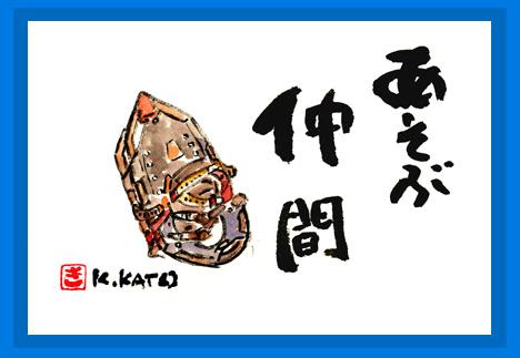 4/24(火) 六甲山で_a0062810_21205328.jpg